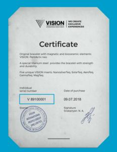 Сертификат браслет Визион ПентАктив Нео голд